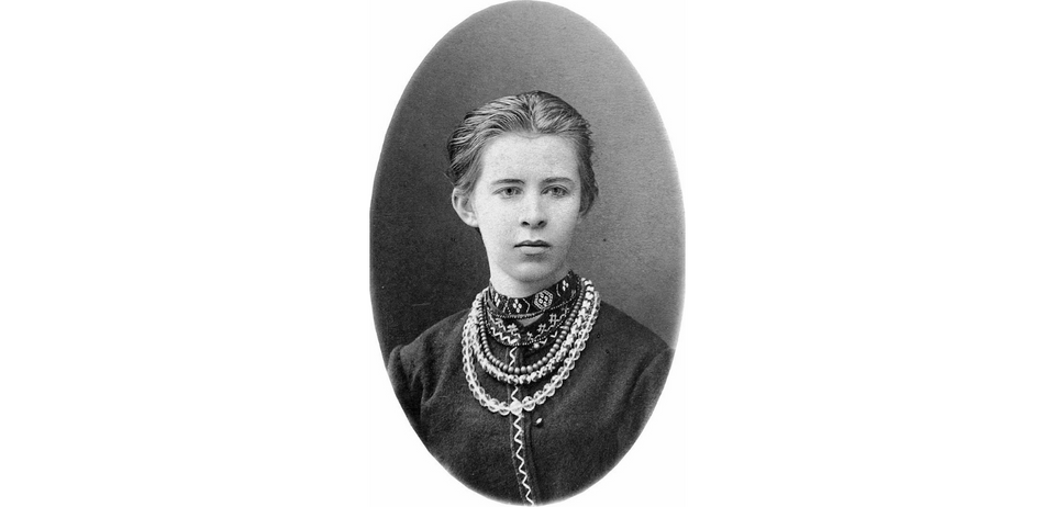 Re-imaging the Revolutionary Writing of Ukrainian Poet Lesya Ukrainka